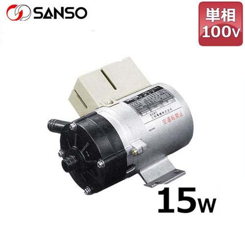 三相電機 マグネットポンプ PMD-111B (単相100V15W/温水用/ ホース接続仕様)