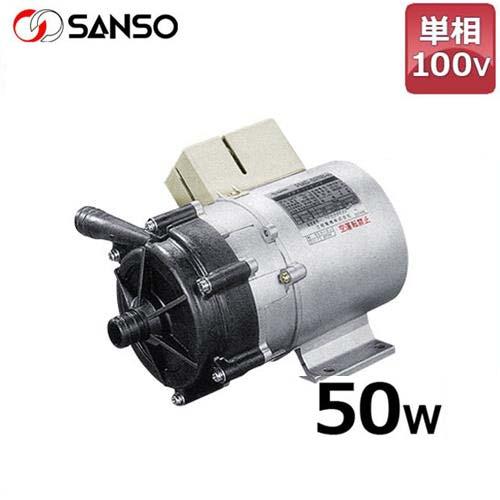 三相電機 マグネットポンプ PMD-521B6 (単相100V50W/冷水・温水用)