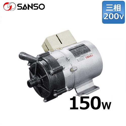 三相電機 マグネットポンプ PMD-1523B6 (三相200V150W/冷水・温水用)