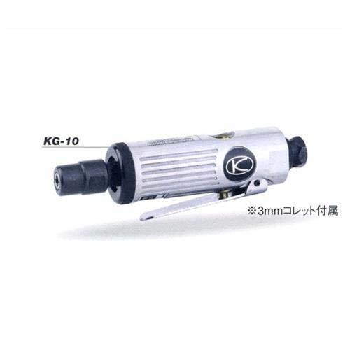 空研 ストレートグラインダー KG-10