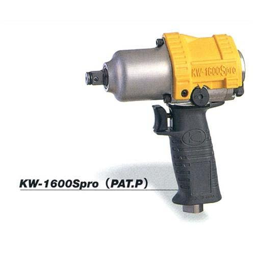 空研 N型インパクトレンチ KW-1600Spro (12.7mm角ドライブ)