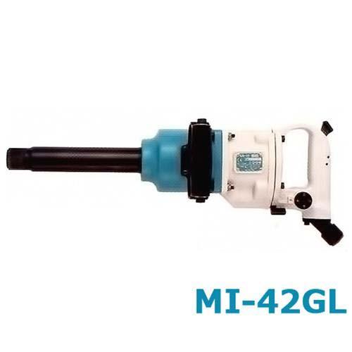東空 大型インパクトレンチ MI-42GL (ボルト径42mm)