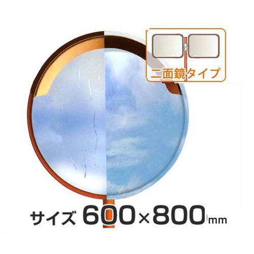 ナック 潜熱蓄熱カーブミラー みえ~る 1MME6080W (支柱付きセット/二面鏡角型/600×800mm)