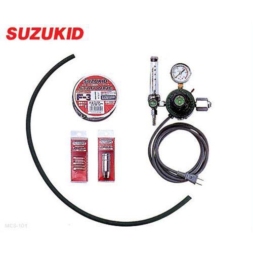 スズキッド 軟鋼CO2溶接キット MCS-50 (ボンベ無し/アーキュリーSAY-120・SAY-160用) [スター電器 SUZUKID 溶接機]
