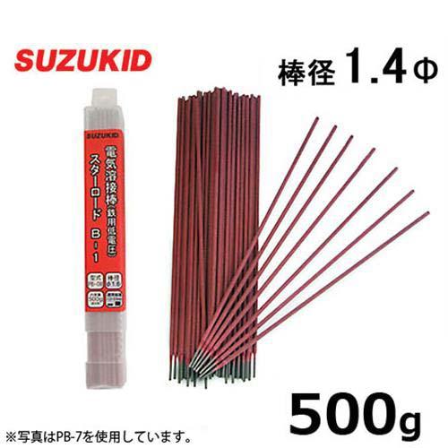在庫品 スター電器 SUZUKID 溶接機 r10 s1-060 溶接棒 1.4Φ×500g スズキッド 新品 送料無料 低電圧軟鋼用 PB-06 スターロードB-1 贈答品