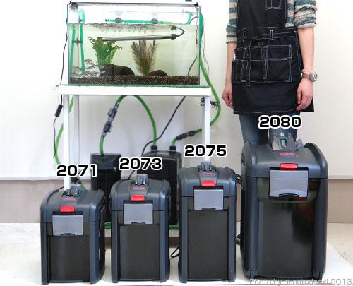 Eheim 专业 3 2075 (90-150 厘米的水族箱) 2075330 EHEIM eheim 外部过滤器 [r10] [s10]