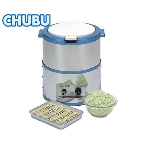[最大1000円OFFクーポン] プロシェフ業務用調理器 野菜脱水機 VS-250N(最大容量:5kg)