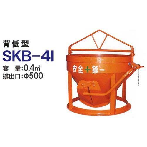 カマハラ 生コンクリートバケット SKB-4I (背低型/バケツ容量0.4m3) [生コンバケツ]