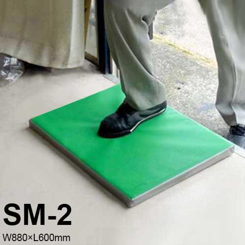 南栄工業 除菌・消毒マット SM-2 《マット単品》 (W880×L600mm)