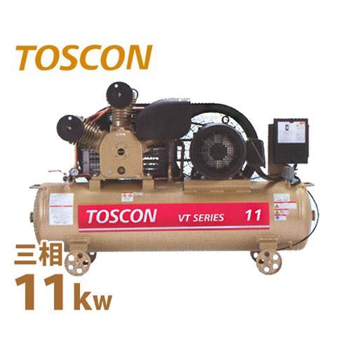 东芝TOSCON加油式空气压缩机VT145/6-110T(11Kw)发生压力13.7k(2段压缩型/3相200V/15马力)[r21][退货不可]