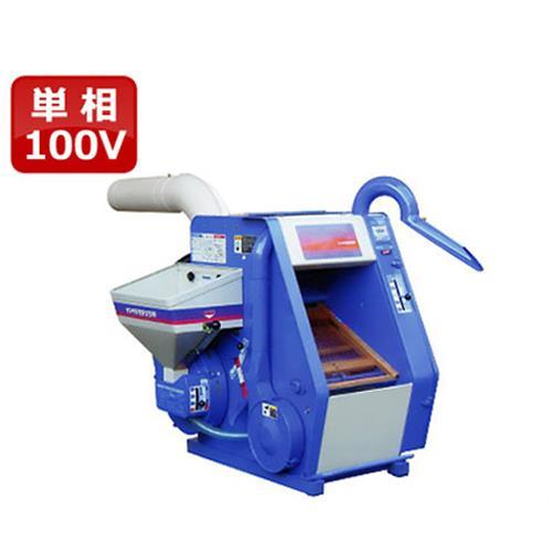 オータケ インペラ籾すり機 DM7A-SM (単相100V) [もみすり機 籾摺り機]