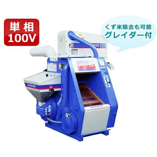 オータケ インペラ籾すり機 DM7A-G-SM (単相100V/グレイダー付) 【返品不可】