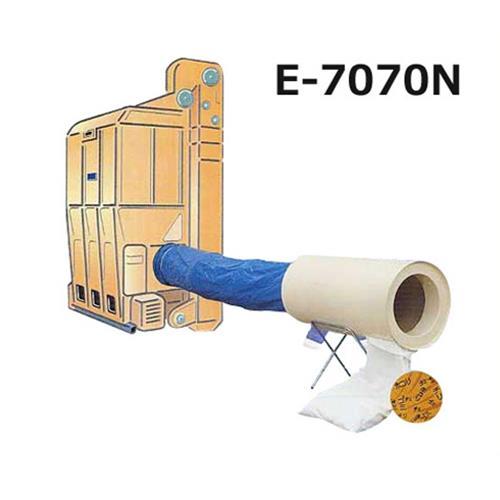 サンダイヤ 穀物乾燥機用集じん器 農用ダストル E-7070N2
