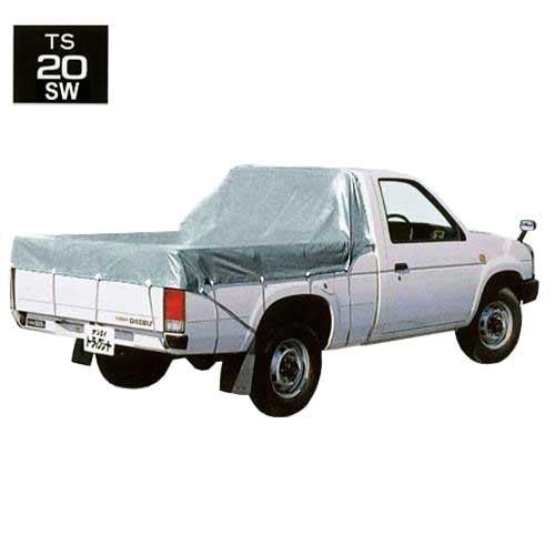 小型トラック用 荷台シート TS-20SW (SW生地) [トラックシート]
