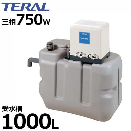 テラル多久 受水槽付き水道加圧装置 インバータータイプ RMB10-32THP6-V750 (受水槽1000L/三相200V750W)