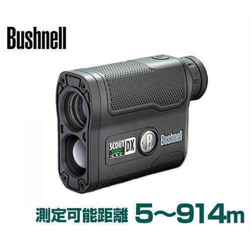 [最大1000円OFFクーポン] Bushnell 携帯型レーザー距離測定器 ライトスピードスカウト1000DX (5~914m/y)
