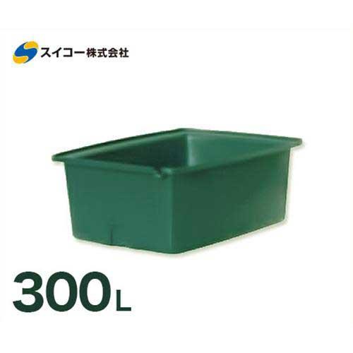 """suiko特殊的角型容器SK型容器""""SK-300""""(容量300L)[r20]"""