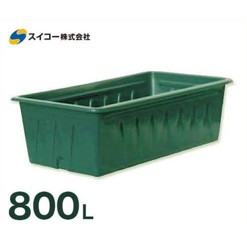 スイコー 特殊角型タンク SK型容器 SK-800 (容量800L)