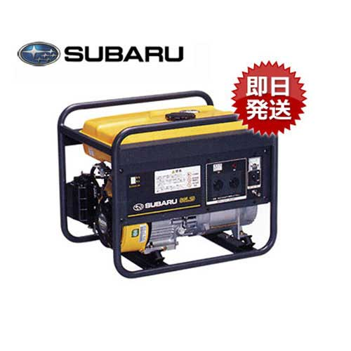 Subaru gasoline generator SGL29 50Hz (100V/3 0kVA)