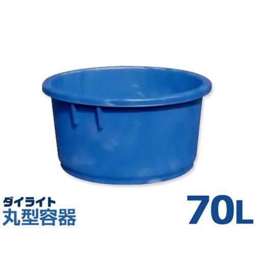 ダイライト 丸型容器 T-70L (容量70L・ポリエチレン製)