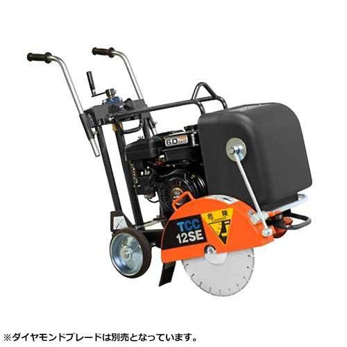 【取扱終了】日立建機 コンクリートカッター TCC12SE (切断深さ100mm/ブレード別売)