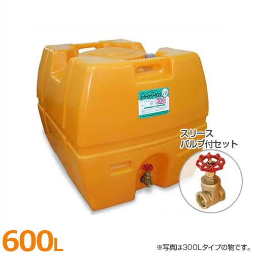 【はこぽす対応商品】 (600L) 消毒タンク]:ミナト電機工業 [密閉型タンク SLT-600+スリースバルブ付セット スイコー ローリータンク-ガーデニング・農業