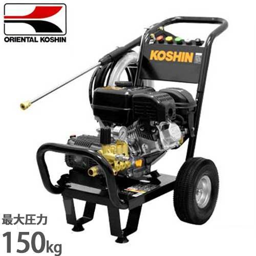 [最大1000円OFFクーポン] 工進 エンジン式 高圧洗浄機 JCE-1510UK (高圧150キロ/6Hpエンジン)