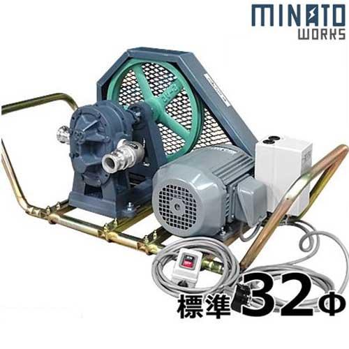 ミナト 32Φ大型ギヤーポンプセット 《三相200V2馬力モーター+遠隔2点スイッチ付き》