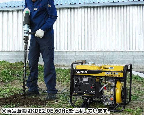 KIPOR diesel generator unit KDE2.0E (SelStart / single phase 100V/2.0kVA) [diesel engine generators], [r21]