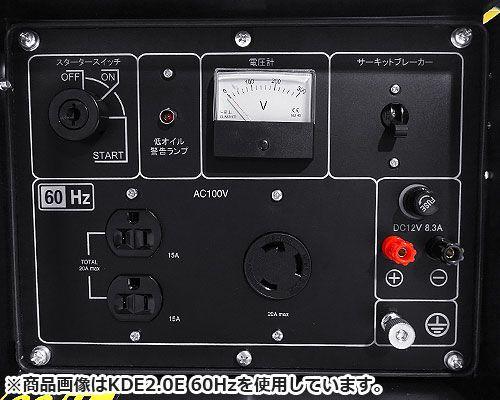 KIPOR柴油发电机KDE3.3E(格子起动/单相100V/3.3kVA)[柴油机发电机][r21]