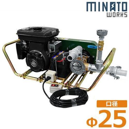 ミナト 1インチ バキュームポンプ ロビン6馬力セル付エンジン+電磁クラッチ+遠隔スイッチ+吸込管15m付セット [ラバレックス エンジン式 海水用 排水用 汚水用]