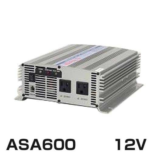 アーガス DC/ACインバーター ASA600-12V (出力600W/12V/正弦波)