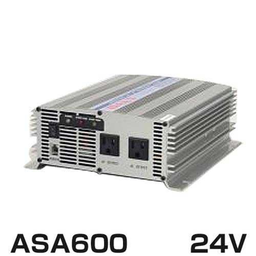 アーガス DC/ACインバーター ASA600-24V (出力600W/24V/正弦波)