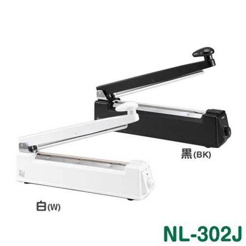 石崎電機 卓上シーラー インパルスタイプ NL-302J (シール寸法:幅2.5mm×長さ30cm/白・黒からご選択)