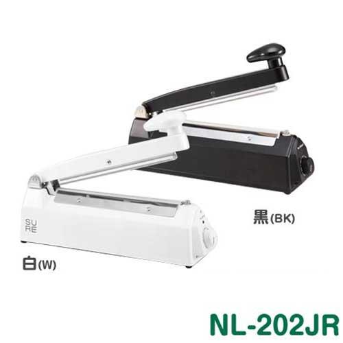 石崎電機 卓上シーラー 溶断型 インパルスタイプ NL-202JR(シール長さ:200mm/白・黒よりご選択)
