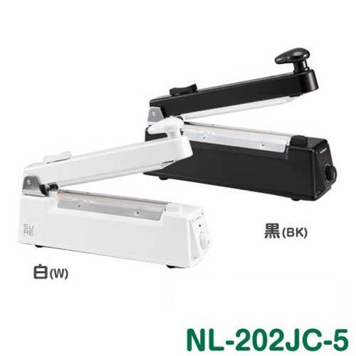 石崎電機 卓上シーラー インパルスタイプ カッター付 NL-202JC-5 (シール寸法幅5mm×長さ20cm/白・黒からご選択)