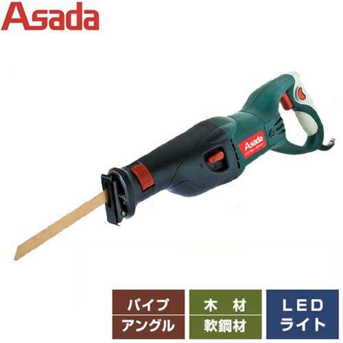 アサダ レシプロソー 3311Eco (切断能力:鋼菅~φ130mm/木材~□240mm/軟鋼板~t19)