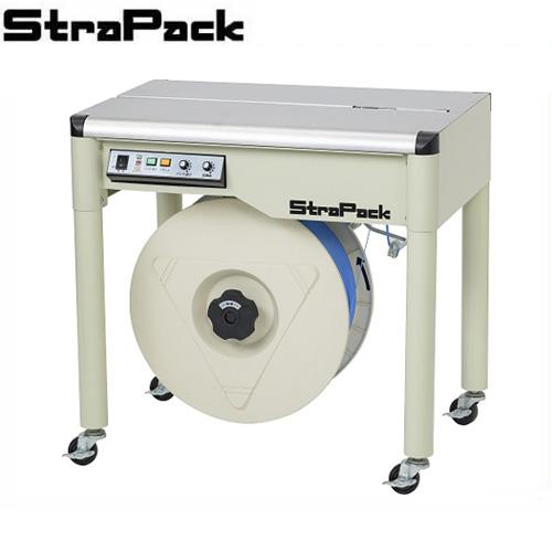 ストラパック 半自動梱包機 iQ-400 (単相100V/台寸法 幅780×奥行540mm) [STRAPACK 梱包機]