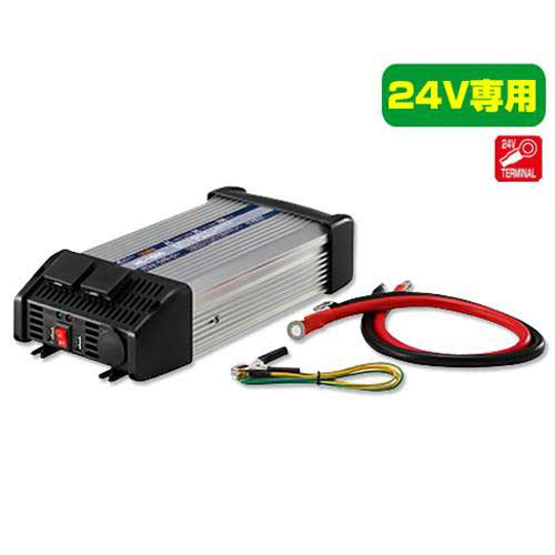 メルテック 3電源ハイパワーインバーター HC-1001 (出力1000W/24V専用/矩形波)
