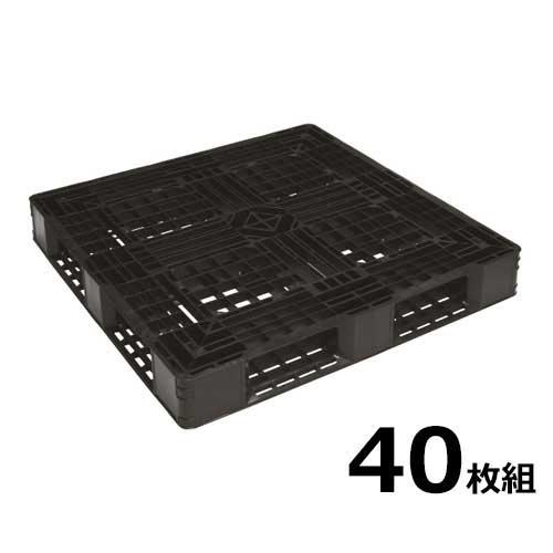 樹脂パレット JL-D4-1111L 40枚セット (1100mm×1100mm×厚さ150mm) [プラスチック製]