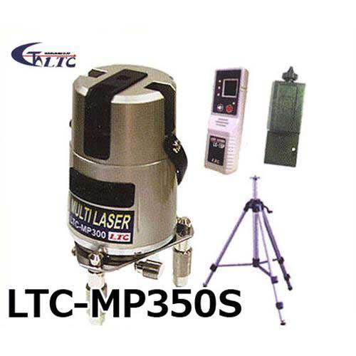 取扱終了 LTC製 レーザーテクノ レーザー墨出し器 LTC-MP350S 受光器 三脚付セット ピックアップ イベント&アイテム! 販促品 ギフトラッピング 結婚式引出物 誕生日 お中元