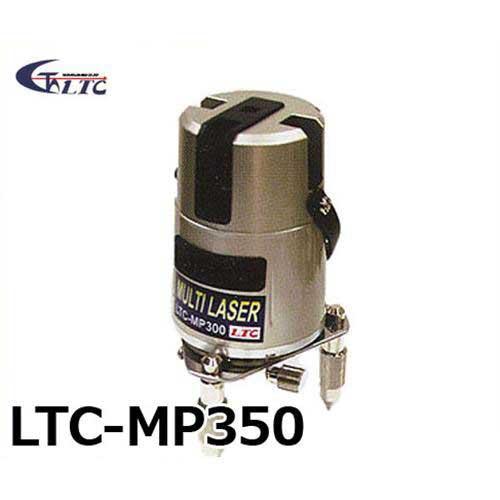 【取扱終了】レーザーテクノ レーザー墨出し器 LTC-MP350