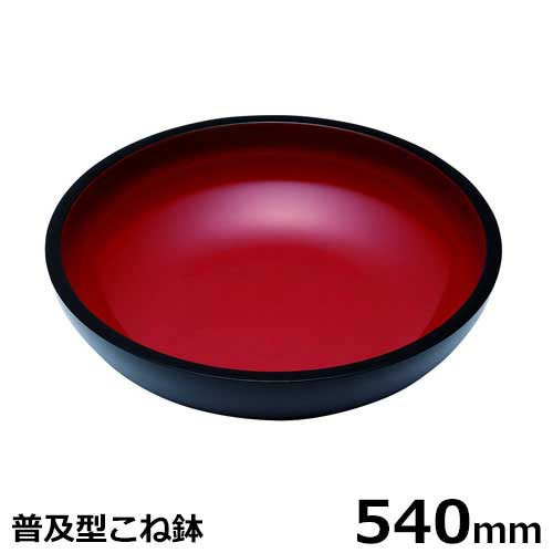 切れ者麺道具 『普及型こね鉢』 A-1130 (外径540mm)