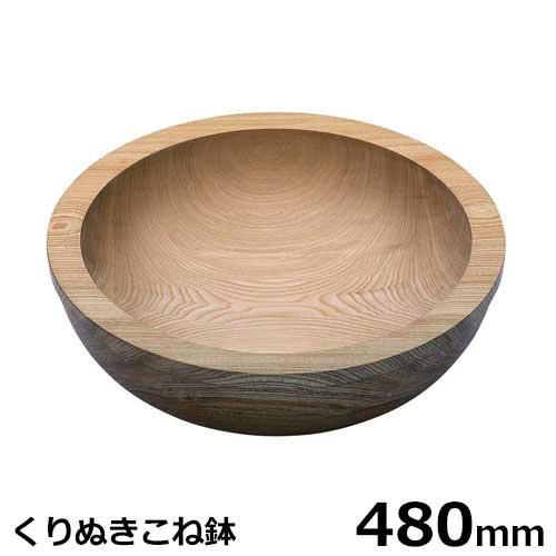 切れ者麺道具 『くりぬきこね鉢』 A-1531 (外径480mm)