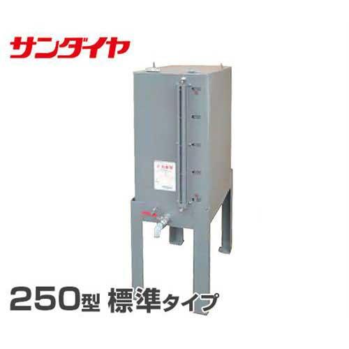 サンダイヤ 角型潤滑油タンク LT2-250 標準タイプ (据置式 屋内用) 【返品不可】