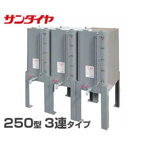 サンダイヤ 角型潤滑油タンク LT2-250T 三連タイプ (据置式 屋内用)