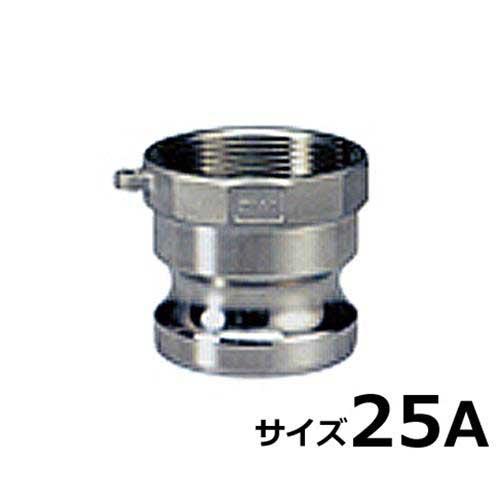 ワンタッチ式ホース継手 セーフロック PT雌ネジアダプター SAF-A-1インチ (ステンレス製/サイズ25A)