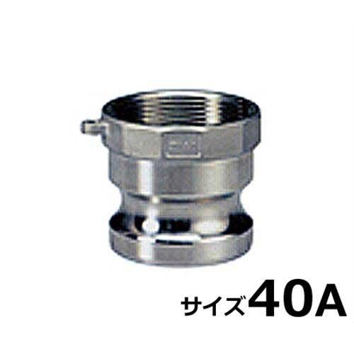 ワンタッチ式ホース継手 セーフロック PT雌ネジアダプター SAF-A-1-1/2インチ (ステンレス製/サイズ40A)