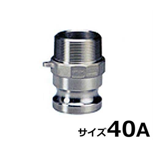 ワンタッチ式ホース継手 セーフロック PT雄ネジアダプター SAF-F-1-1/2インチ (ステンレス製/サイズ40A)