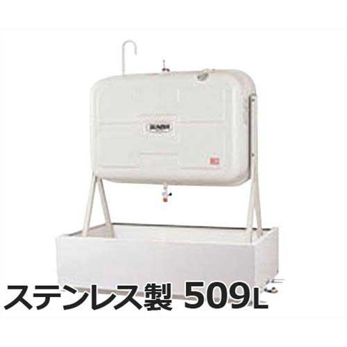 驚きの安さ サンダイヤ 灯油タンク用 防油堤 SB-500G (適用タンク:KS2-500/KS2-490/KM2-490), CUTE&HEALING e169bb3b